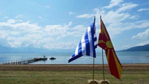 Συμφωνία Των Πρεσπών VMRO ΗΠΑ