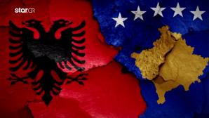 Μ. Αλβανία