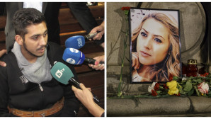 Δολοφονία Βουλγάρας δημοσιογράφου