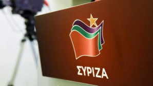 ΣΥΡΙΖΑ: Οι αρμοδιότητες που ανατέθηκαν σε κάθε μέλος
