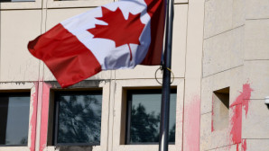 Πρεσβεία του Καναδά
