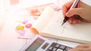 Σημειώσεις φορολογία