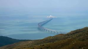 Η μεγαλύτερη γέφυρα του κόσμου