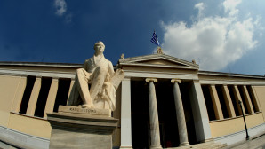 Έλληνες πανεπιστημιακοί