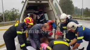 Τροχαίο στη Στυλίδα- Μάνα και μωρό τραυματίστηκαν