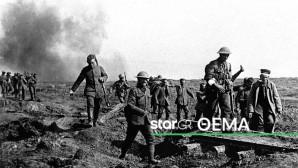 πεδίο μάχης Α' Παγκόσμιος Πόλεμος
