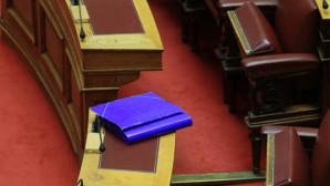Φακελος σε έδρανο της Βουλής