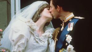 Πρίγκιπας Κάρολος γάμος με Νταϊάνα