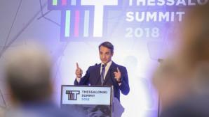 Μητσοτάκης Thessaloniki Summit