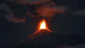 το ηφαίστειο