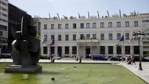 Δημαρχείο Αθήνας