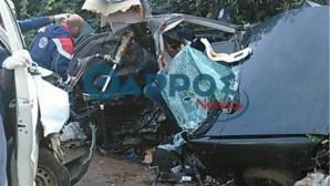 Κατεστραμμένο αυτοκίνητο