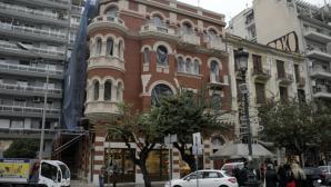 To Kόκκινο Σπίτι στη Θεσσαλονίκη