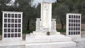 Mνημείο πεσόντων