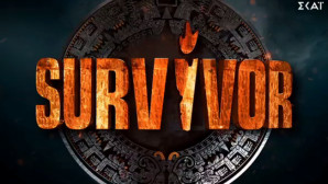 Survivor 3 trailer