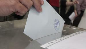κάλπη ψηφοδέλτιο