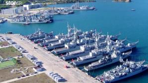 Στρατιωτικά Σκάφη