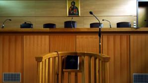 δικαστηριο βολος