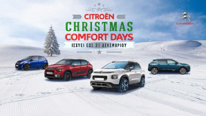 "CITROEN ""CHRISTMAS COMFORT DAYS"""