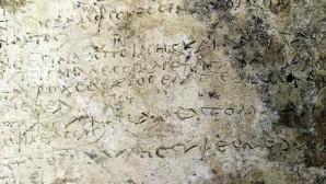 Πήλινη πλάκα με στίχους του Ομήρου