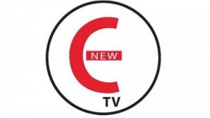 Νέο Κανάλι Έψιλον