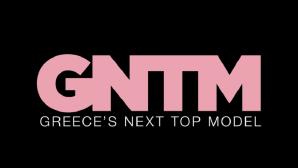 GNTM δηλώσεις