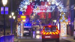 Στρασβούργο