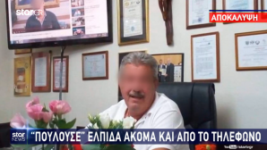 θεραπευτής Θεσσαλονίκη