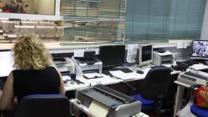 Υπάλληλος σε γραφείο