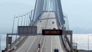 Γέφυρα Ρίο -Αντίρριο
