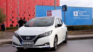 Nissan LEAF Νέα Δημοκρατία