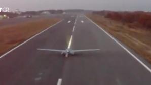 αεροσκάφος Τουρκία
