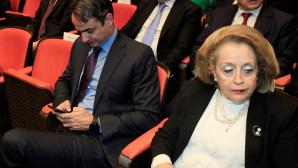 O Κυριάκος Μητσοτάκης και η Κατερίνα Θάνου σε εκδήλωση