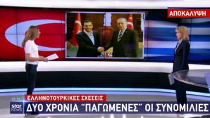 Η Κάτια Μακρή και η Μάρα Ζαχαρέα στο κεντρικό δελτίο ειδήσεων του STAR