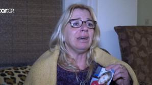 Η μάνα της 8χρονης που παρασύρθηκε στην Κέρκυρα