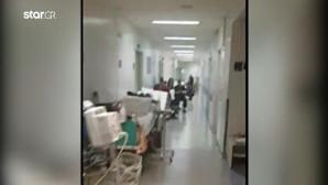 """""""Έμφραγμα"""" στα επείγοντα του Αττικού νοσοκομείου"""