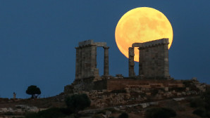 Σούπερ Ματωμένο Φεγγάρι