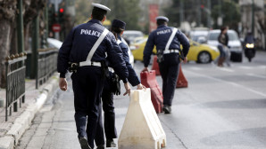 Κλειστοί δρόμοι στο κέντρο της Αθήνας