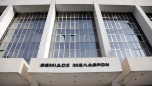 Παναγιώτης Μπρακουμάτσος Εισαγγελία Διαφθοράς