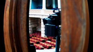 Εικόνα από τα θεωρεία της Βουλής