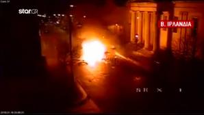 Έκρηξη βόμβας