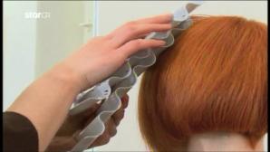 τάσεις μαλλιά