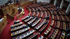 Βουλή Ψηφοφορία