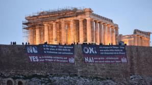 Τα μεγάλα πανό του ΚΚΕ γράφουν: «ΟΧΙ στη συμφωνία Τσίπρα – Ζάεφ, στα σχέδια