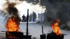 Αντικυβερνητικές Διαδηλώσεις Στη Βενεζουέλα