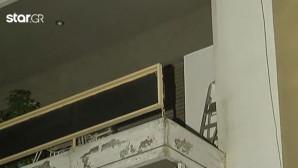 Το μπαλκόνι από όπου έπεσε η γυναίκα