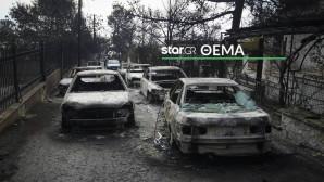 Καμένα αυτοκίνητα μετά την τραγωδία στο Μάτι