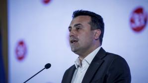 Ζάεφ: Είμαι Μακεδόνας, Μιλάω Μακεδονικά