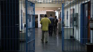 Μαφία φυλακών