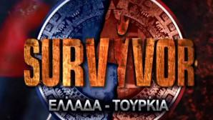 Survivor Ελλάδα-Τουρκία